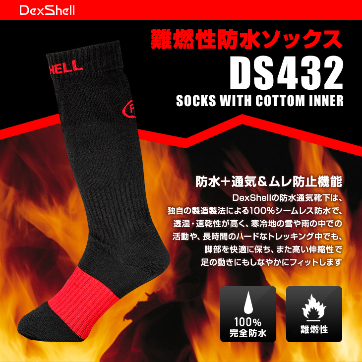 ds432
