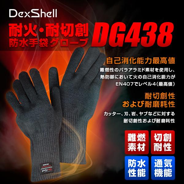 dg438