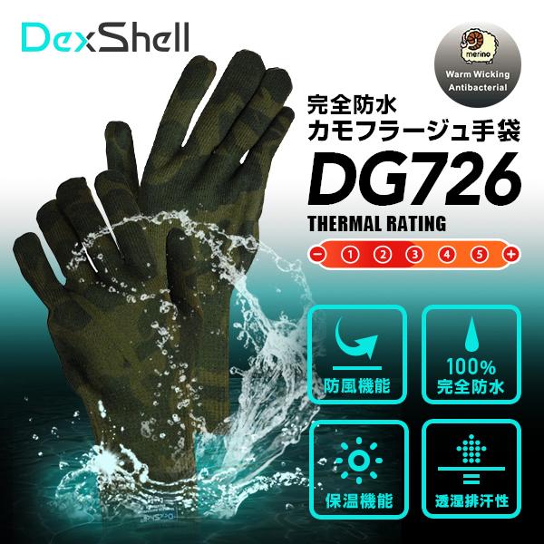 DG726